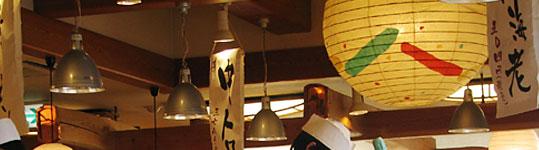 回転寿司・江戸前寿司なら大阪・兵庫のとれとれ屋 イベント情報